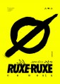 ruxe-nemesis-cartaz-B2-500x700mm(1)